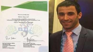 Photo of طبيب عربي يحصد أعلى لقب عالمي في طب العيون