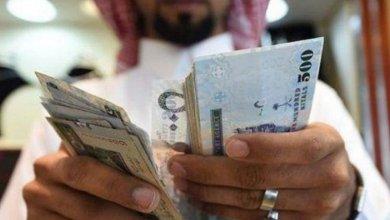 "Photo of صرف أول رواتب 2019 بـ""العلاوة السنوية"" و""بدل الغلاء"".. غداً"