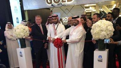 """Photo of """"الزهراني"""" يفتتح أول سينما في جدة وسط حضور جماهيري"""