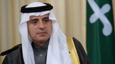 """Photo of بحضور """"الجبير"""".. انتهاء اجتماع وزراء خارجية 6 دول في الأردن"""