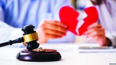 Photo of «المخبّب» سبب 70% من حالات الطلاق