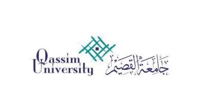 Photo of تفاصيل الوظائف الشاغرة للجنسين بجامعة القصيم