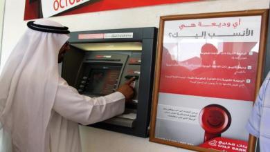 Photo of إيقاف 12 شركة بالكويت لشبهات غسيل أموال