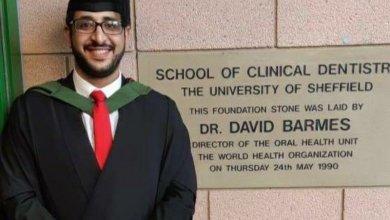 Photo of جامعة بريطانية ترشح سعودياً سفيراً لطلاب الدراسات العليا
