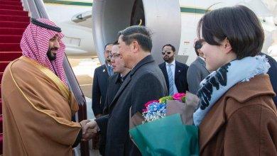 Photo of ولي العهد يصل إلى الصين في زيارة رسمية