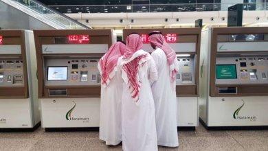 Photo of لماذا لا يملك 7 ملايين سعودي حسابات بنكية؟