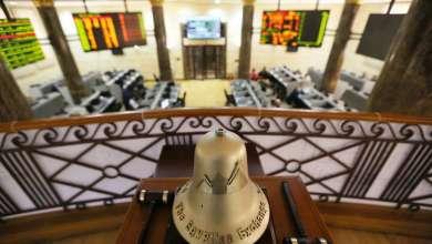 Photo of الأوقاف المصرية تدرس الاستثمار في البورصة