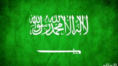 Photo of السعودية تعلن إنشاء «مركز حرب جوي» في المنطقة الشرقية