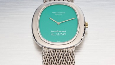 Photo of ساعة القذافي تحقق سعراً قياسياً في دبي
