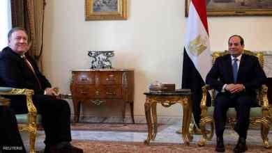 Photo of قمة مصرية أميركية في البيت الأبيض
