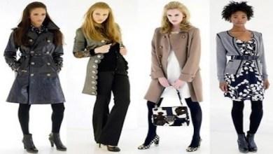 Photo of ملابس على كل امرأة اقتناؤها
