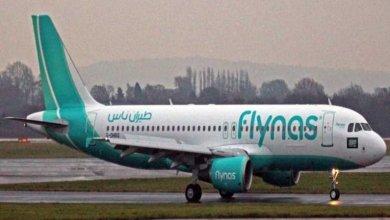 """Photo of لأول مرة.. """"ناس"""" للطيران تسمح بتشغيل سعوديات كمضيفات"""
