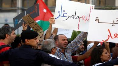 Photo of الأردن… تصعيد برلماني ضد الحكومة بسبب غاز الاحتلال