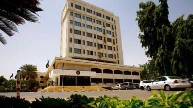 Photo of أول بيان للخارجية السودانية بعد الإطاحة بالبشير