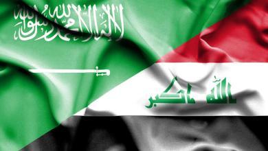 Photo of السعودية: مليار دولار للعراق و3 قنصليات جديدة