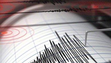 Photo of زلزال بقوة 5.2 درجات يضرب شرق تركيا