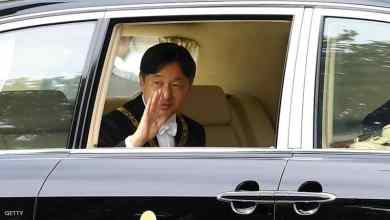 "Photo of إمبراطور اليابان الجديد يعتلي ""عرش الأقحوان"""