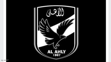 Photo of وفاة لاعبة في الأهلي المصري عن عمر 23 عاما