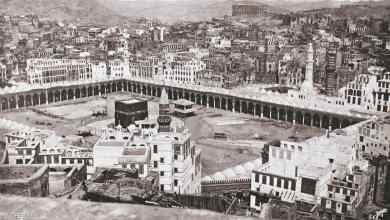 Photo of بيع أول صورة على الإطلاق لمكة المكرمة في مزاد