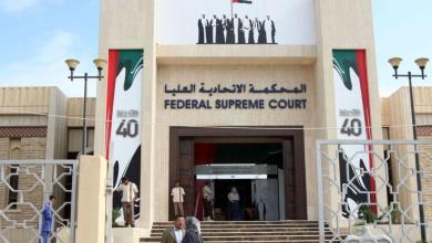 "Photo of الإمارات تحكم بسجن 3 لبنانيين اتهمتهم بـ""الإرهاب"""