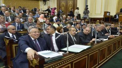 Photo of برلماني مصري يكشف الاستغناء عن 30 ألف معلم