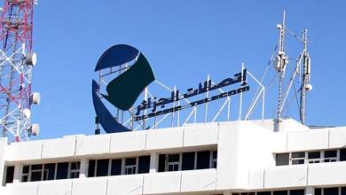 """Photo of """"اتصالات الجزائر"""" تنفي حجب مواقع إلكترونية"""