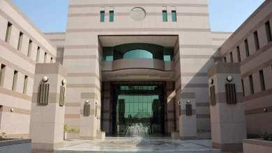 Photo of جامعة الملك عبد العزيز بجدة تعلن عن توافر وظائف شاغرة