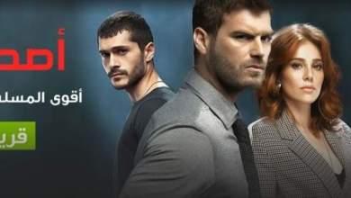 Photo of بعد أن قاطعتها .. لماذا أعادت mbc الدراما التركية الى شاشاتها ؟!