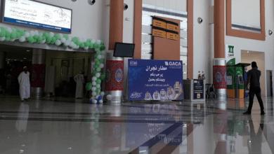 Photo of الحوثيون يستهدفون مطار نجران للمرة الثانية خلال 24 ساعة