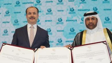 Photo of قطر أول دولة عربية تترأس الشبكة الدبلوماسية الدولية العامة