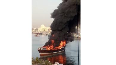 Photo of احتراق سفينة بالشارقة تحوي 120 مركبة