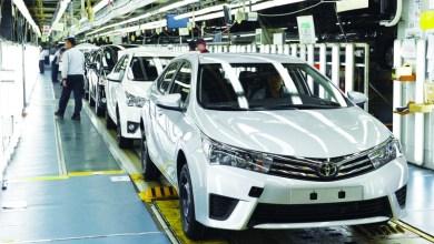 Photo of «تويوتا» تبني أول مصنع تجميع في ميانمار