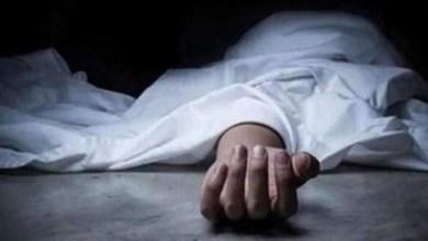 Photo of يقتل زوجته المصابة بفيروس الإيدز