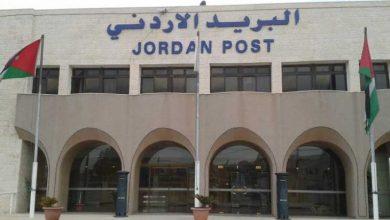 "Photo of البريد الأردني يطرح طابعا تذكاريا بعنوان ""القدس عاصمة فلسطين"""