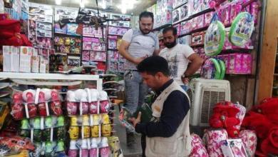 Photo of عشرات الإصابات بسبب مفرقعات الاحتفال بعيد الفطر في العراق