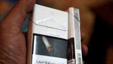 Photo of هذه السجائر ستمنع من دخول السعودية اعتبارا من أغسطس المقبل!