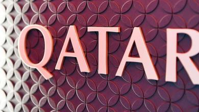 Photo of قطر تُشكّل مجلس إدارة أول مدينة إعلامية في البلاد