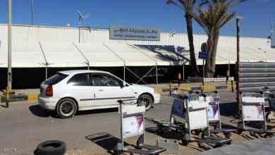 Photo of الجيش الليبي يدمر غرفة التحكم بمطار معيتيقة