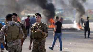 "Photo of احتجاجات ""عنيفة"" في طرابلس اللبنانية بعد انهيار مبنى"