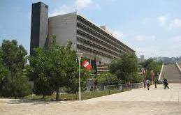 مبنى الجامعة اللبنانية