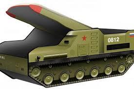 bed-missile
