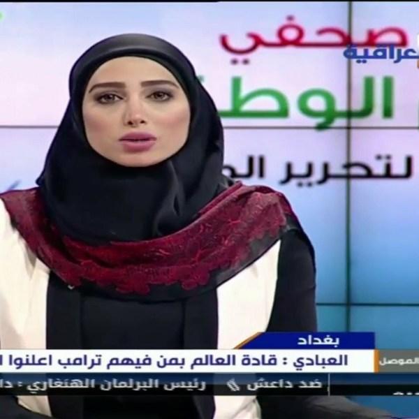 """ياسمين الرمال خلال مشاركتها في تقديم نشرة أخبار """"تحالف الاعلام العراقي"""
