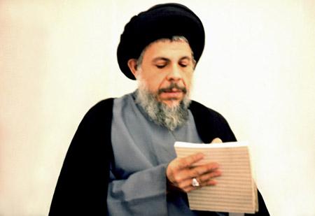 الشهيد آية الله السيد محمد باقر الصدر