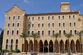 القرصنة الأميركية من البنك العربي إلى الجامعة الأميركية