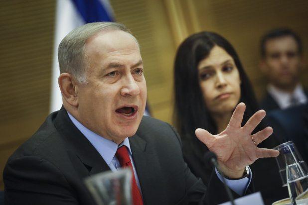 نتنياهو: إسرائيل ستواصل العمل لمنع أي اختراق من غزة