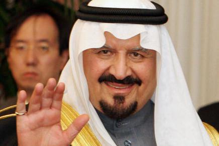 سوري يدّعي أنه ابن ولي العهد السعودي الأسبق
