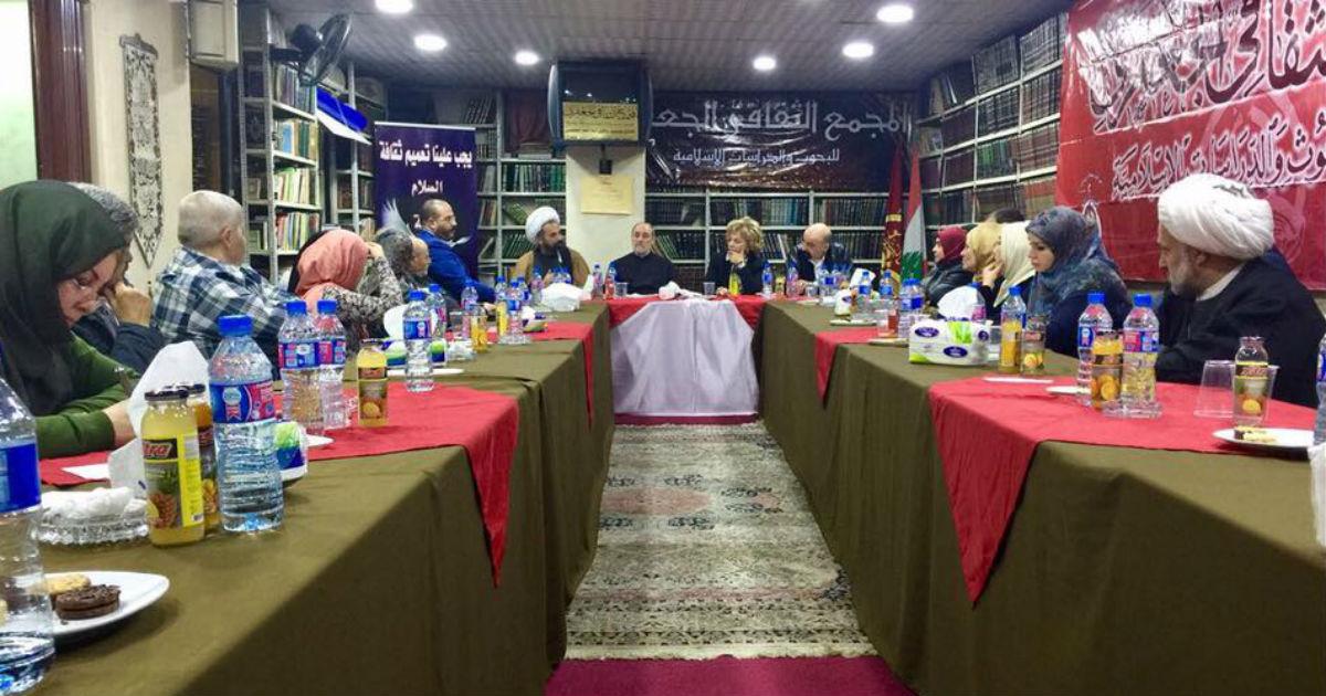 «الفساد الأسريّ».؟.  ندوة للمجمع الثقافي الجعفري