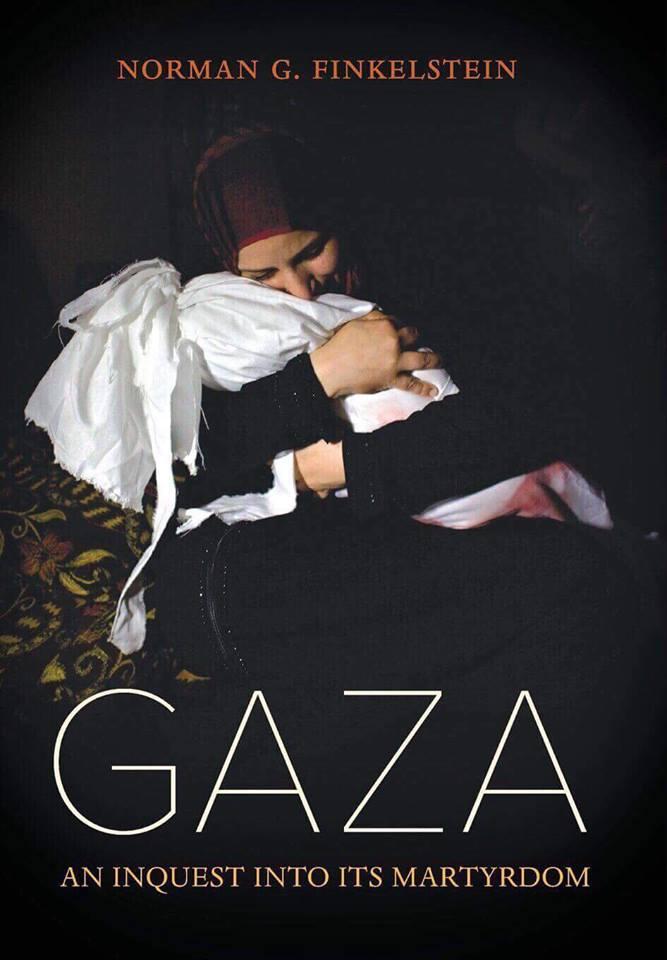 غزة: تحقيق في قضية استشهادها