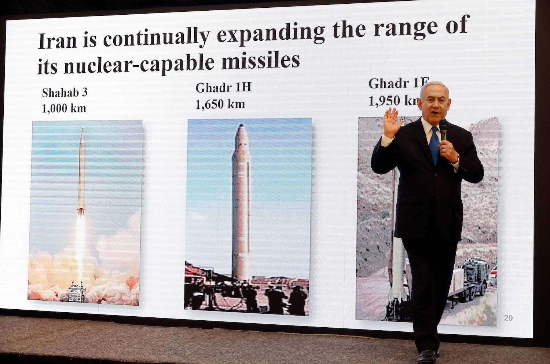 """وفود أوروبية تزور إسرائيل للاطلاع على مزاعمها بشأن """"أرشيف إيران النووي"""""""