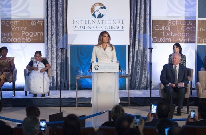 انتقاد ترامب يحرم صحافية من جائزة للمرأة